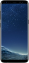 Displaytausch Samsung S8 plus
